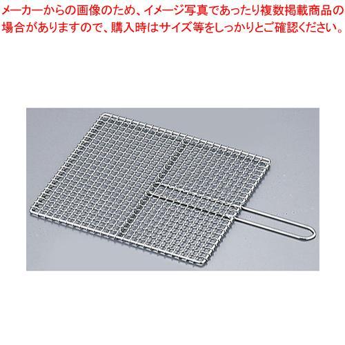 【まとめ買い10個セット品】SA業務用焼物網・タフロス シングル取手 36号