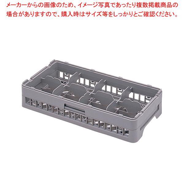 【まとめ買い10個セット品】 弁慶 8仕切り グラスラック HG-8-105