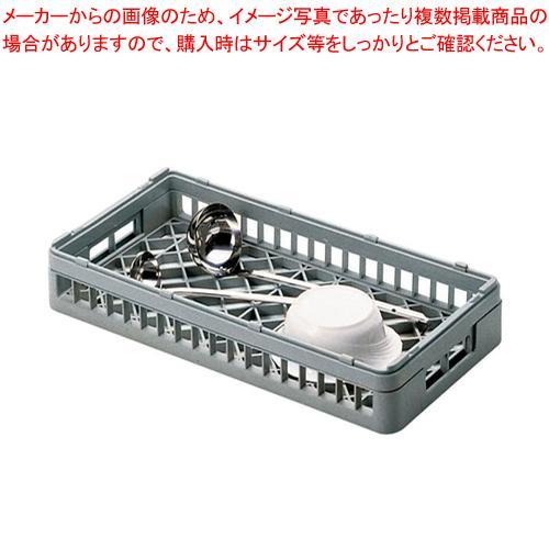 【まとめ買い10個セット品】 食器洗浄機用ラック 弁慶 オープンラック H-オープン-135