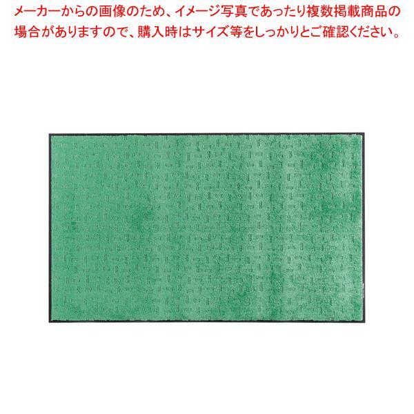 【まとめ買い10個セット品】エコレインマット 900×1500 グリーン