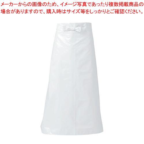 【まとめ買い10個セット品】マイティクロス エプロン 腰下タイプ E1002-0 L ホワイト