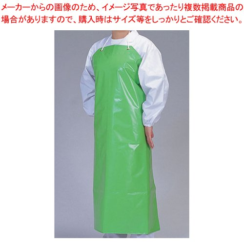【まとめ買い10個セット品】デリカウレタン胸付前掛 グリーン M