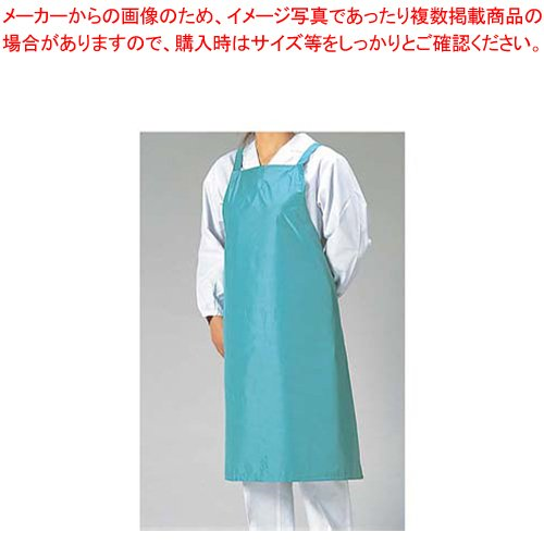 【まとめ買い10個セット品】らくらくドライエプロン (水洗い用) D-1 グリーン