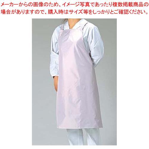 【まとめ買い10個セット品】らくらくドライエプロン (水洗い用) D-1 ピンク