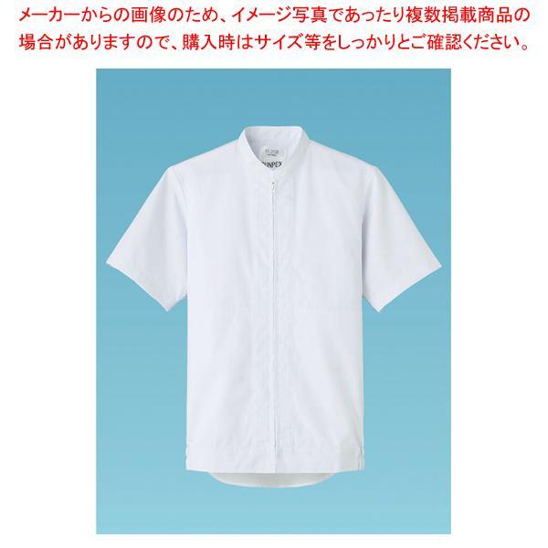 【まとめ買い10個セット品】半袖ジャンパー FA-2698 L(男女兼用)