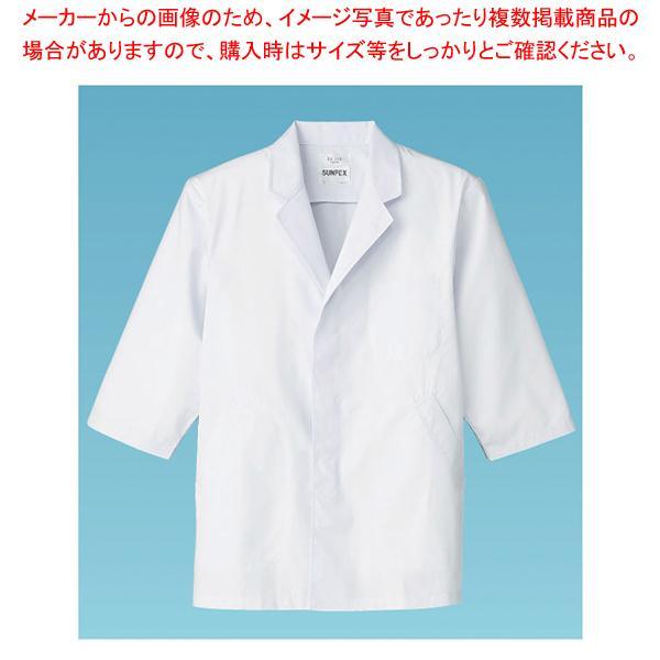 【まとめ買い10個セット品】男性用調理衣 七分袖 FA-313 3L