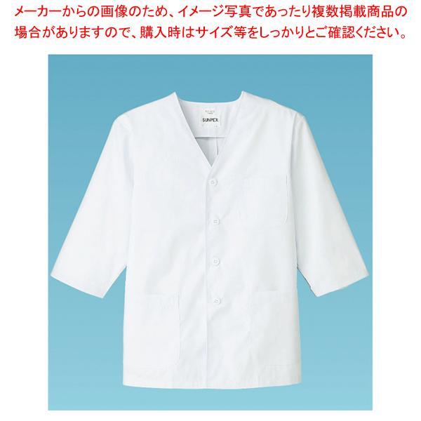 【まとめ買い10個セット品】男性用調理衣 七分袖 FA-323 L