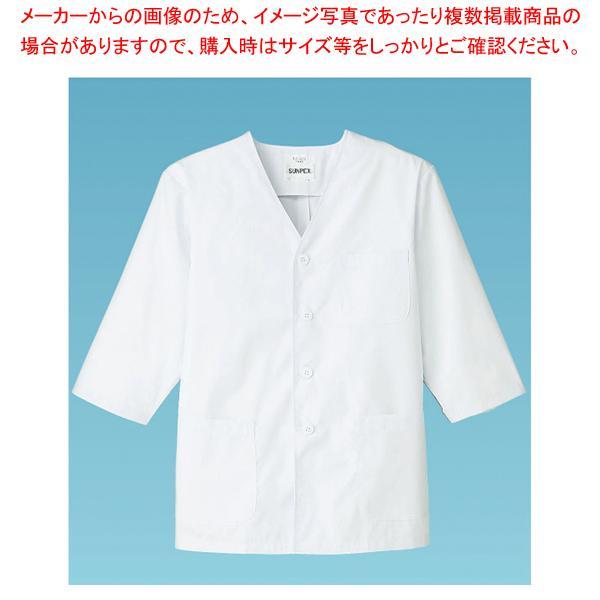 【まとめ買い10個セット品】男性用調理衣 七分袖 FA-323 4L