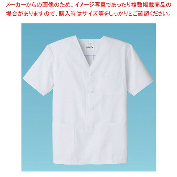 【まとめ買い10個セット品】男性用調理衣 半袖 FA-322 L