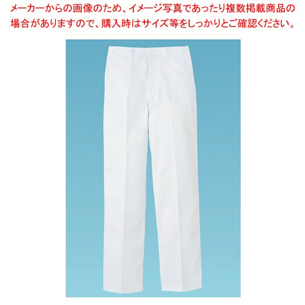 【まとめ買い10個セット品】白ズボン FH-430(前ファスナー) 120cm