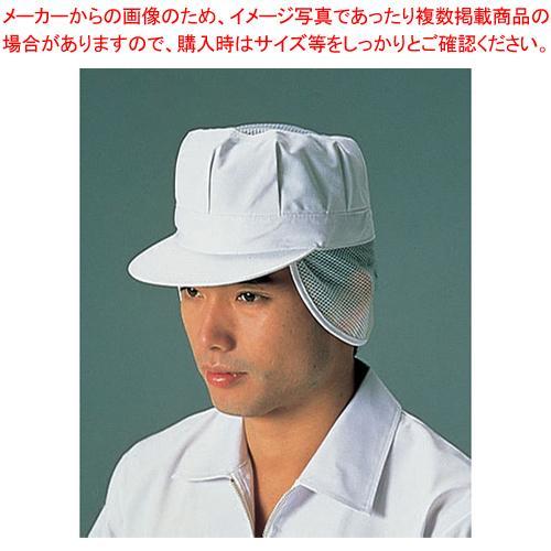 【まとめ買い10個セット品】八角帽子メッシュ付 G-5003 (ホワイト) 3L