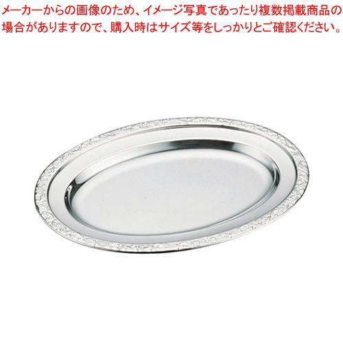 【まとめ買い10個セット品】18-8唐草小判皿 14インチ