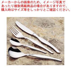 【まとめ買い10個セット品】18-8フローライン ケーキトング (無地)