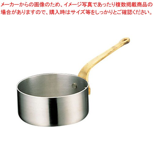 【まとめ買い10個セット品】18-8 ミニパン 10cm