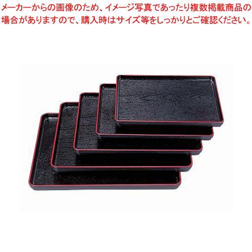 【まとめ買い10個セット品】大寿木目盆 黒天朱SL(ノンスリップ) 尺4 15235120