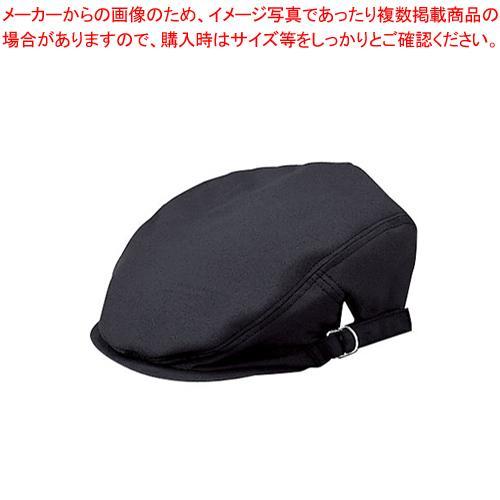 【まとめ買い10個セット品】ハンチング EA-5350(黒)