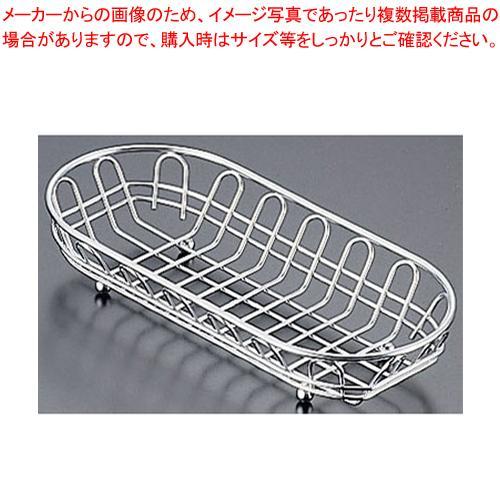 【まとめ買い10個セット品】18-8ワイヤー小判カトラリーバスケット 浅型 浅型 浅型 HN0002 4eb