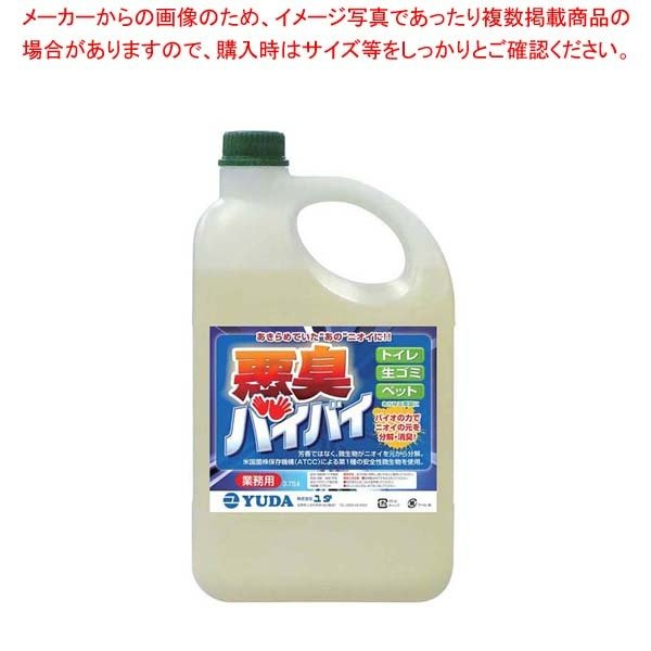 【まとめ買い10個セット品】 業務用 消臭剤 悪臭バイバイ 3.75L【 清掃·衛生用品 】