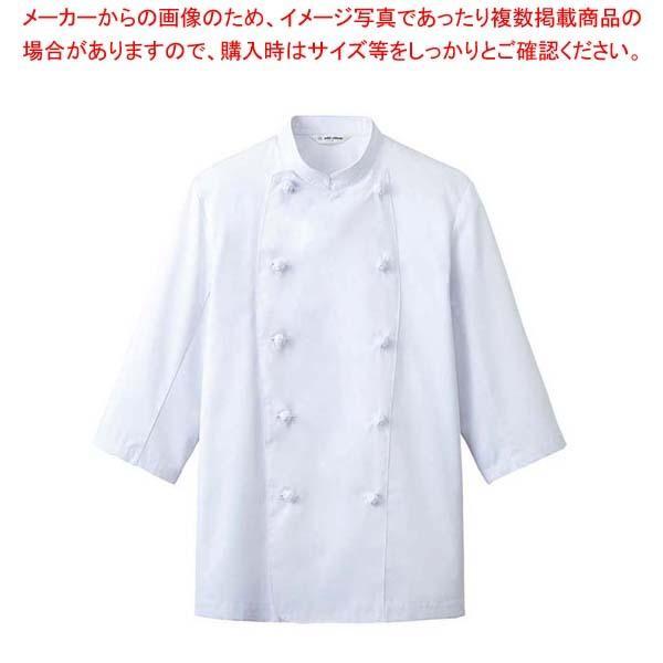 【まとめ買い10個セット品】 男女兼用コックコート(七分袖)AS-7828 S