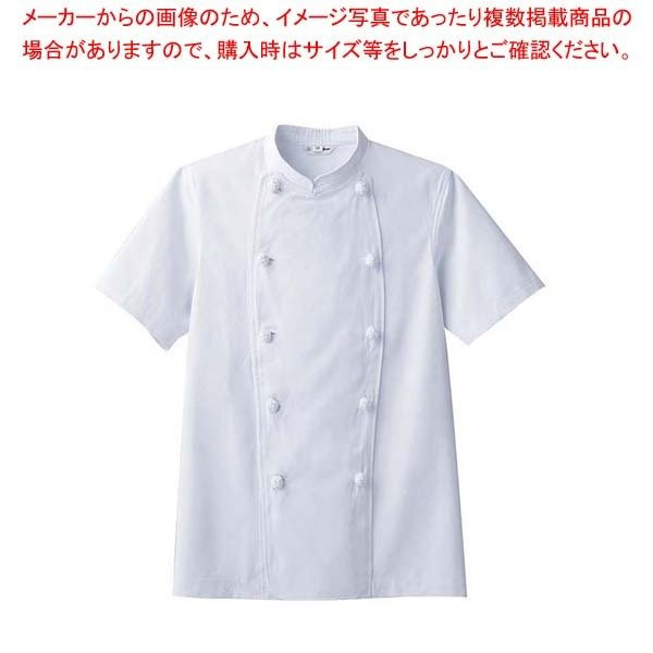 【まとめ買い10個セット品】 男女兼用コックコート(半袖)AS-7301 L