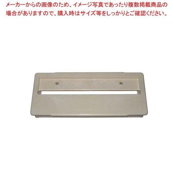 【まとめ買い10個セット品】 ピールS・つま太郎兼用部品 プレーン