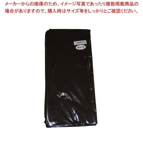 【まとめ買い10個セット品】 三角巾 フリー KA0010-6 茶