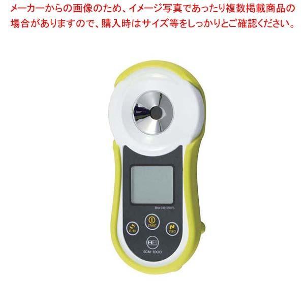 【まとめ買い10個セット品】 デジタル糖分測定器 No.SCM-1000