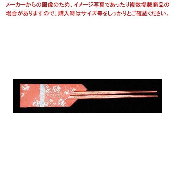 【まとめ買い10個セット品】 箸膳 花小紋(100枚入)KO-Z07N もみじ【 カトラリー・箸 】