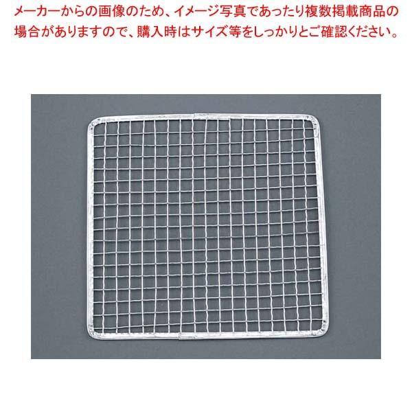 【まとめ買い10個セット品】 EBM 正角 焼アミ(並)200枚入 S-14 269×269【 焼アミ 】