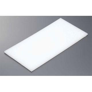 【まとめ買い10個セット品】 プラスチックK型まな板 750×450 K6 両面シボ付厚さ50mm 送料無料 業務用 まな板 業務用厨房機器 プロ仕様 ポイント消化