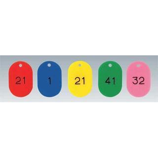 【まとめ買い10個セット品】 小判札[ナンバー入] 521C-11812 #51〜#100セット レッド 業務用厨房機器 プロ仕様 厨房器具 製菓道具 おしゃれ 飲食店