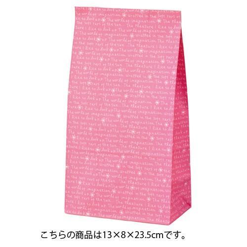 【まとめ買い10個セット品】筋入りカラー無地 ピンク 13×8×23.5 2000枚