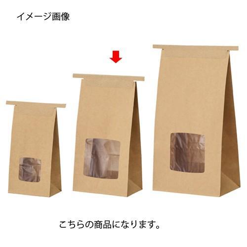 【まとめ買い10個セット品】ワイヤーバッグ 窓付き 茶無地 12×7×22 50枚