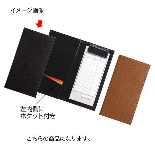 【まとめ買い10個セット品】マグネット式伝票ホルダー カバー有り 水紋柄 黒