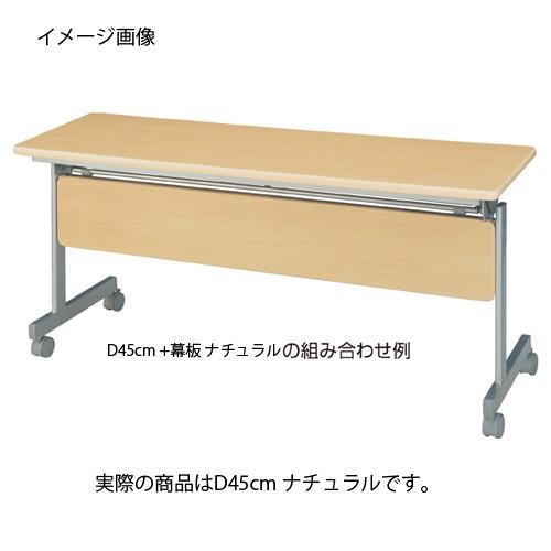 【まとめ買い10個セット品】跳ね上げ式会議テーブル W150cm D45cm ナチュラル 【メーカー直送/代金引換決済不可】
