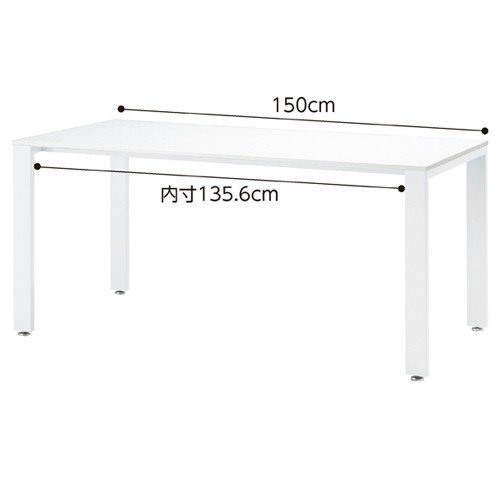 【まとめ買い10個セット品】会議用テーブル ホワイトフレーム ホワイト W150×D75cm 【メーカー直送/代金引換決済不可】