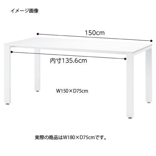 【まとめ買い10個セット品】会議用テーブル ホワイトフレーム ホワイト W180×D75cm 【メーカー直送/代金引換決済不可】
