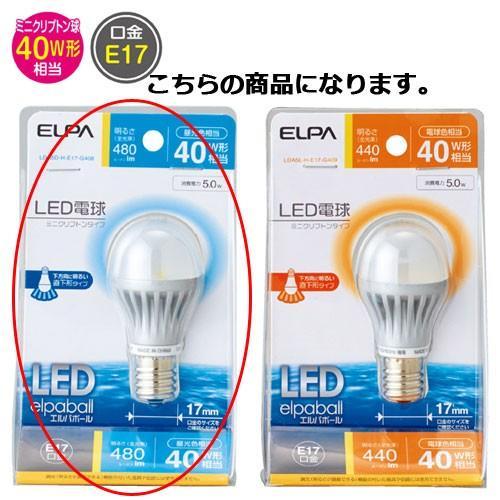 【まとめ買い10個セット品】ELPA LED電球 ミニクリプトン形(40W形相当) 昼光色