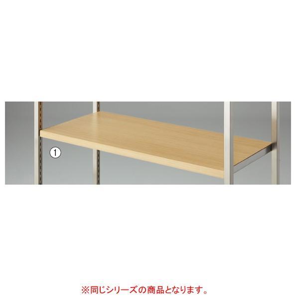 超美品 【まとめ買い10個セット品】4点受け専用木棚セットステンレスW90cmラスティック柄, PORTUS 1fc49dc5