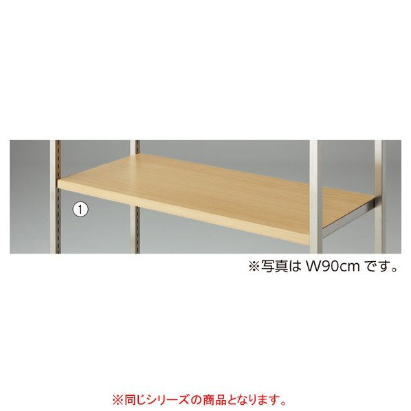 品質のいい 【まとめ買い10個セット品】4点受け専用木棚セットステンレスW120cmオークフロマージュ, バイクパーツのBig-One a2d44e52