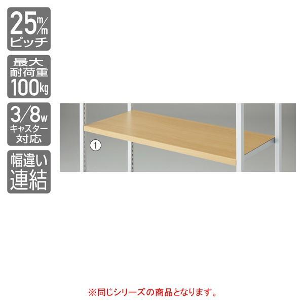 特価商品  【まとめ買い10個セット品】4点受け専用木棚セットホワイトW90cm セメント柄, クドヤマチョウ 5a268e6c
