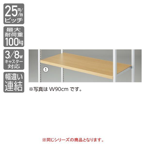 【超特価】 【まとめ買い10個セット品】4点受け専用木棚セットホワイトW120cm セメント柄, Lucky Flower 7ad9b592