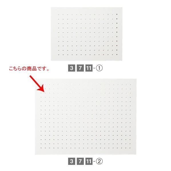 【高価値】 【まとめ買い10個セット品】有孔ボードパネル 90×90cm ホワイト 1枚 スリット取付き金具セット, レフォルモ cb8ca11b