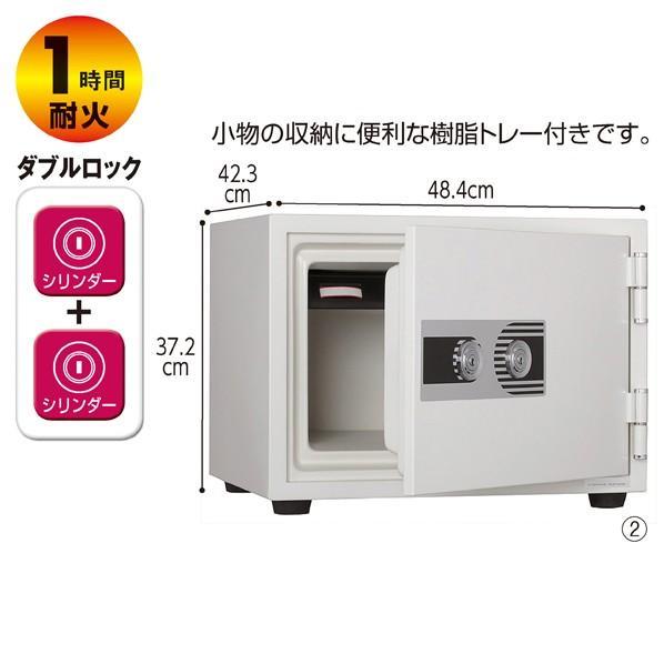 【まとめ買い10個セット品】耐火金庫 2キー式 50kgタイプ