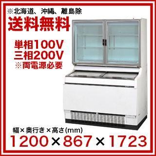 サンデン ショーケース 業務用冷凍ストッカー デュアルタイプ gsr-d1203zb メーカー直送/代引不可