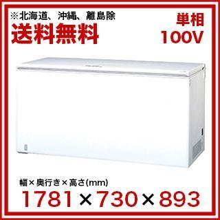 サンデン 冷凍ショーケース チェストフリーザー SH−700XB メーカー直送/代引不可 【業務用】【送料無料】