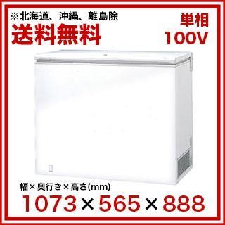 サンデン 冷凍ショーケース チェストフリーザー SH−F240XC 【スリムタイプ フラットボトム】 メーカー直送/代引不可 【業務用】【送料無料】