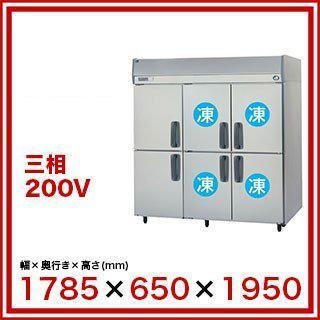 パナソニック 業務用冷凍冷蔵庫 SRR-K1863C4 1785×650×1950mm 4室冷凍仕様 【 メーカー直送/代引不可 】