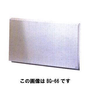 タニコー スープレンジ防火用バッグガード BG-96 メーカー直送/代引不可【】
