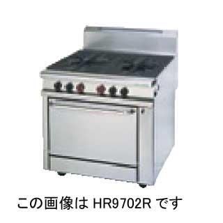 タニコー オープントップガスレンジ HR1204RW メーカー直送/代引不可【】